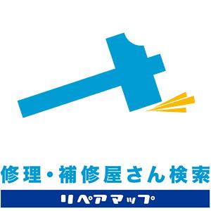 iPhone修理工房 新宿PePe店イメージ画像